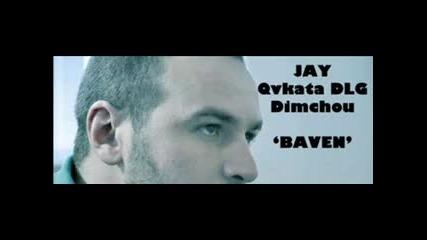 Jay feat. Qvkata Dlg & Dim4ou - Бавен (instr. Qvkata Dlg)
