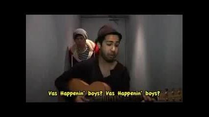 Vas Happening- песента за One Direction