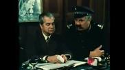 Неочаквана Ваканция (1981) Сигналът - Епизод 3