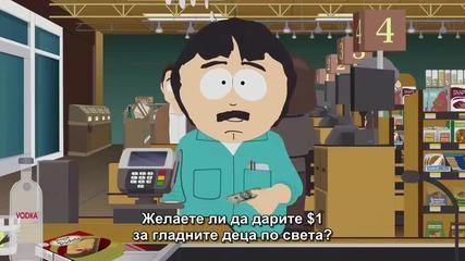 South Park | Сезон 19 | Епизод 05 | Превю