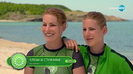 Игри на волята: България (18.09.2019) - част 2: Кой ли ще е победител в новата игра?