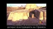 Извънземни в древността [цял епизод] бгсубс s03e04