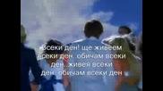 Zac Efron And Vanessa Anne Hud - Everyday (превод)