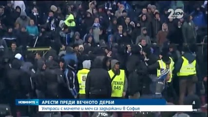 55 ултраси с хладни оръжия са задържани преди Левски - ЦСКА