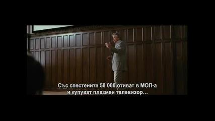 Иван Боески
