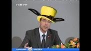 Господари на ефира 22/06/2009 Смях със новините по Бтв