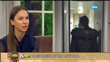 """""""На кафе"""" с евродепутата Ева Паунова (13.04.2016) - част 2"""