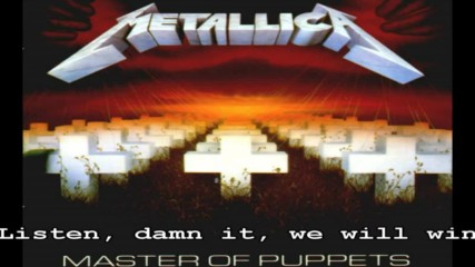Metallica - Welcome Home (sanitarium) (текст) - H D