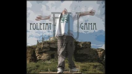 Gama (ru) ft. Misho - kolko wreme mina see