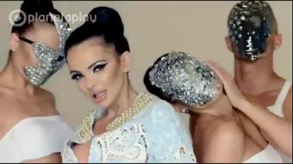 Н О В О ! Мария , Гъмзата и Кости 2012 - Чисто или с лед ( Официално Видео )