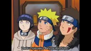 Naruto - Епизод 194 - Bg Sub