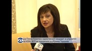 д-р Глинка Комитов е единствен кандидат за управител на НЗОК