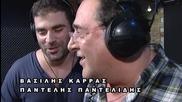 Василис Карас с Панделис Панделидис - За Същия Човек Говорим (gr & bg) 720p Official Video