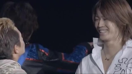 Kame and Koki kiss