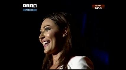 Ceca - Ime i prezime - (Live) - Istocno Sarajevo - (Tv Rtrs 2014)