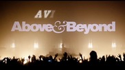 Avici Vs. Above & Beyond - A Thing Called Tim // Dadejay Extended Mash up