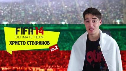 Христо играе : Fifa 14 Български отбор