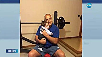 Борисов публикува във Facebook снимки на внука си