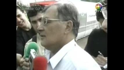 Спортни Хитове 2003 (ii Част)