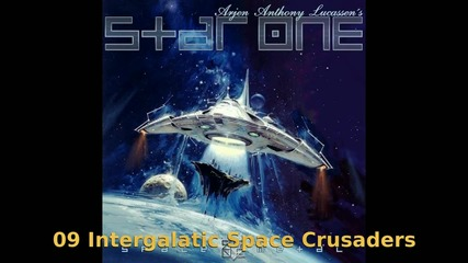 Star One - Intergalactic Space Crusaders