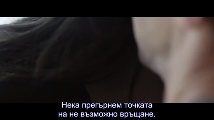 Disclosure - Magnets ft. Lorde Bg Превод