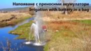 Акумулаторни подводни елпомпи за преобръщане на мръсна вода и аерирането й в рибарници