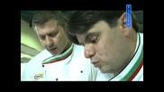 Национална Кулинарна Купа 2011 - 1 ден