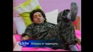 Big Brother 1 Bg - Късен Епизод 17
