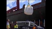 Испания иска българските моряци да бъдат съдени там