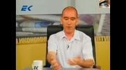 Диагноза и Георги Ифандиев 1.7.2011г част-2