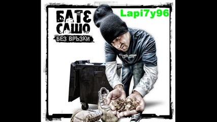 Bate Sasho - 21 Grama