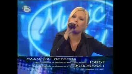 Music Idol Malki Koncerti (plamena)