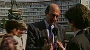 Манфред Вьорнер в България 12-14 юни 1991 г.