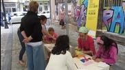 Детска работилница с Ръкоделница