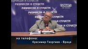Проф. Вучков - Чист Българин