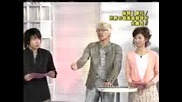 Aiba Makes Nino Angry