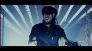 Gorilla Zoe ft. Lil Jon - Twisted