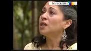 Vuelveme a querer - Mariana y Ricardo(42) parte 1