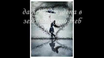 Evanescence - Like You [bg превод]