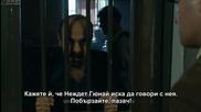 Хулиганът - Епизод 36 - Трейлър 2 с Бг Суб