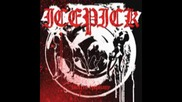 Icepick - Tomorrow Is Not A Promise