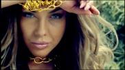 Tony Ray Feat. Gianna - Chica Loca ( Неофициално Видео + Превод