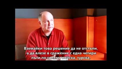 Забравеният герой от Родопската Шипка - Полковник Серафимов