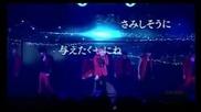 U-kiss - Inside Of Me Japanese live Hd