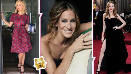 Мода по холивудски: Как най-големите звезди прикриват своите несъвършенства?