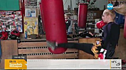 Световен шампион по кикбокс на 15 години