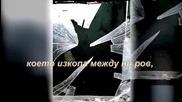 Отивам си - Дамян Дамянов