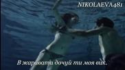 Петата Стихия - Михаил Цветански ( Ekstasis )- muzik: Valdi Sabev