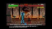 Mortal Kombat Пародия - Довърши го! ( Смях ) * Високо Качество * + Превод