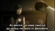 Death Note - Епизод 33 Bg Sub Hq